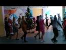 Новый год в Берёзовой роще 5Г класс Хоровод