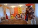 Утренник Праздник осени 2014 - Кап-кап, тук-тук-тук (дождик)