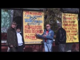 Русский Стилль - Уходи мой милый (Italo disco mix 2013)