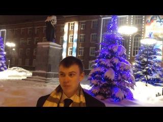 Новогоднее обращение Антона Едемского