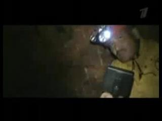 Искатели Янтарный призрак ч2