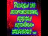Сыктывкар, авторские курсы Гусевой Галины Леонидовны.