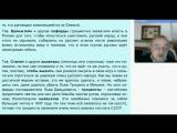 Дмитрий Байда. Нападение на Украину- война против России