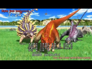Kodai Ōja Kyōryū King: Yoga feat. Co-On Red (Engine Sentai Go-Onger) (English Subbed) [480p]