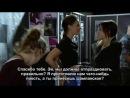 Анни и Ясмин русские субтитры - часть 5 из мая 2014