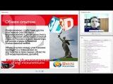 Конкурс 3D-моделирования Exegi monumentum