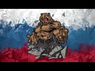 Сборник патриотических песен 'За Русь'