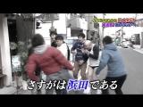 Gaki No Tsukai #1242 (2015.02.15) - 2nd Anger Playing Game