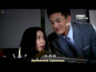 (20 серия) Поразительное на каждом шагу 2 / Bu Bu Jing Qing 2 / 步步惊情 / Bubu Jingqing / Scarlet Heart
