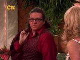 Всё тип-топ, или Жизнь на борту  The Suite Life on Deck (2-й сезон, 23-я серия) (2009-2010) (комедия, семейный)