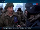 Обращение Александра Захарченко из Углегорска!
