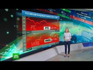 «Сегодня» в 19:00 на «НТВ» (30.12.2014)