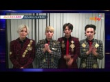 141012 Bridge Childrens TV 2014 Chorus Korea - SHINees Message