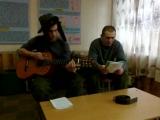 В/ч 33877 Евгений Лотарев и Никита Маслов