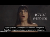 5 причин , почему порно звёзды ненавидят «50 оттенков серого» (с русскими субтитрами)