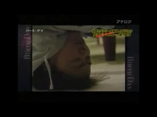 Hiromi Uehara バース・デイ ~ 上原ひろみ① 5 57 кадры из детства