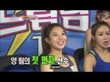 141130 Red Velvet, A Pink, Rainbow, Hello Venus, BESTie, LABOUM @ KBS Let's Go Dream Team 2 Ep. 258 (рус. саб)