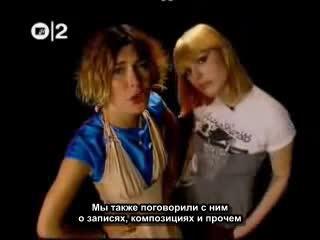 Graham Coxon on MTV Cribs (русские субтитры)