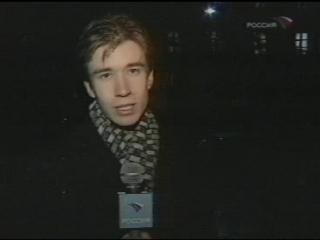 staroetv.su / Вести.Дежурная часть (Россия, 26.10.02)