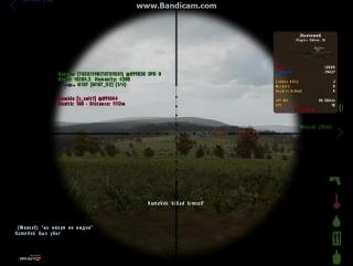 Bandicam (Batmen and xXx) доказательства нечестной игри