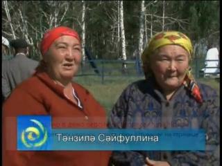 Бурыл Айгыр, Курганская область, Сафакулевский район, лето 2010, Салам всем землякам!!!