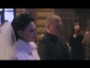Начало свадебного фильма