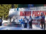 Лыжня России 2015. Великие Луки Псковская область. Награждение.
