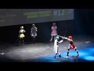 [Higan 2014] Liya, Patricia, Kisaru, Veliya, Denika Kiomi - Mahou Shoujo Madoka Magica