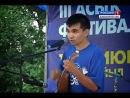 Алмас Ишмөхәмәтов - Әсмәбикә (ҠошЮлы-2014)