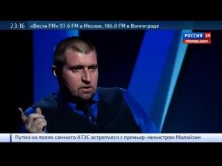 Дмитрий Потапенко отжигает у Киселева 10.11.2014