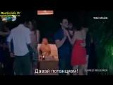 Керем начал ревновать)