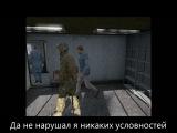 Arma 2 Тушино, Battlefield 3 Трейер Full