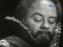Борис Годунов. Сцены из трагедии (1970) (Режисёр : Анатолий Эфрос)