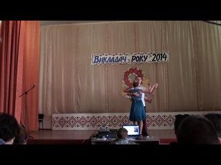 Вальс ОЕТ/ЛВ14-9-1
