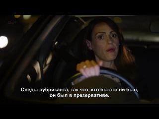 Скотт и Бейли/Scott and Bailey/4 сезон 4 серия/Русские субтитры/2014 год.HD
