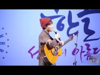 141008 이소라의 가요광장 공개방송 로이킴 인터뷰 by ace