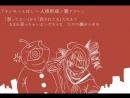 Kasane Teto 重音テト ヤンキーとぼく ~人格形成ニ難アリ~ オリジナル
