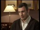 Виталий Кличко - передача ''Формула любви'' (2011 г.)