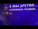 Миша Маваши - Письмо к Женщине(С.Есенин)