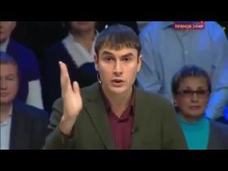 Украинский политолог Андрей Окара получил по лицу в прямом эфире российского телевидения.