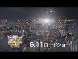 Gōkaiger Goseiger Super Sentai 199 Hero Great Battle: TV Spots