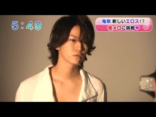 Morning News, Kame's new drama (4)