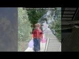 С моей стены под музыку Arash feat. Helena - Broken Angel (Ural Djs Dance Mix Edit). Picrolla
