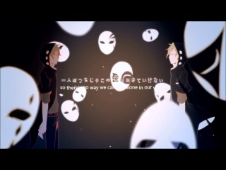 ♛amv - mekaku city actors (kagerou)[monster]♛