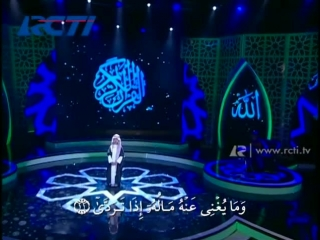 Rasyid Segmen Pilih Surat Qs Al Lail Surat_001