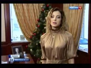 Поздравление с Новым годом от Натальи Поклонской, прокурора Крыма.