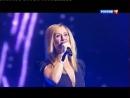 Lara Fabian - Always (Юбилейный концерт Игоря Крутого 6.12.2014)