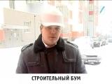 Новости Петродворцового района, выпуск от 20.01.2015.