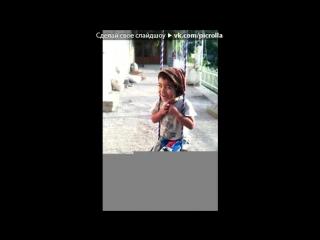 «Бухара» под музыку Андрей Еронин - Моя история. Picrolla