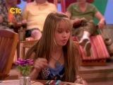 Всё тип-топ, или Жизнь на борту  The Suite Life on Deck (2-й сезон, 11-я серия) (2009-2010) (комедия, семейный)